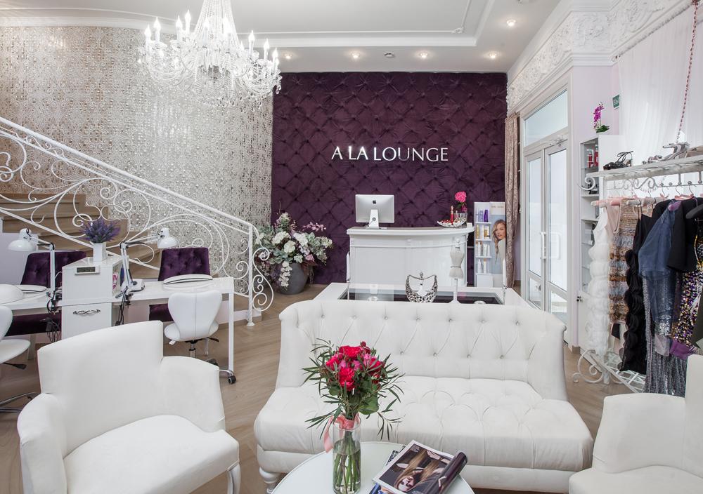 A La lounge